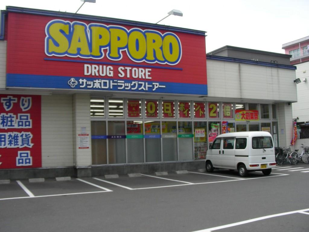 японская аптека