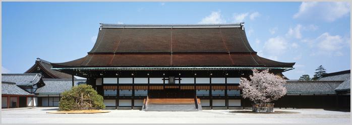 дворец в Киото