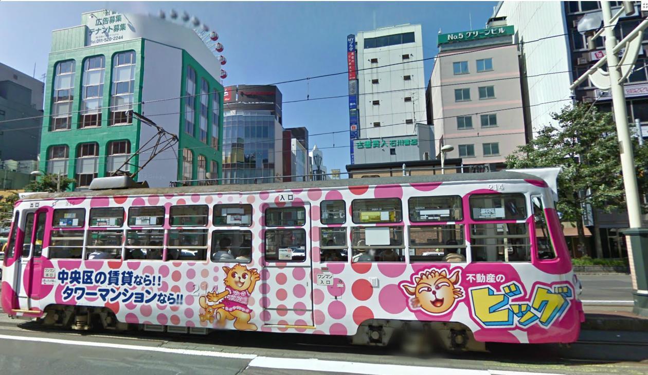 трамвай в Саппоро