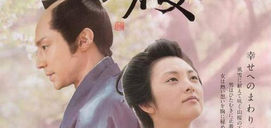 фильмы о Японии