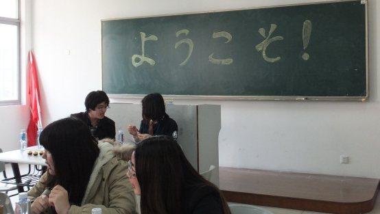японский язык добро пожаловать