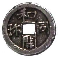старинная японская монета