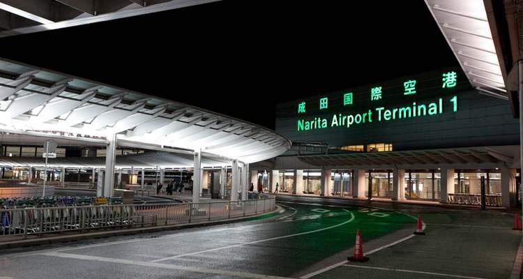 регистрация на самолет Нарита