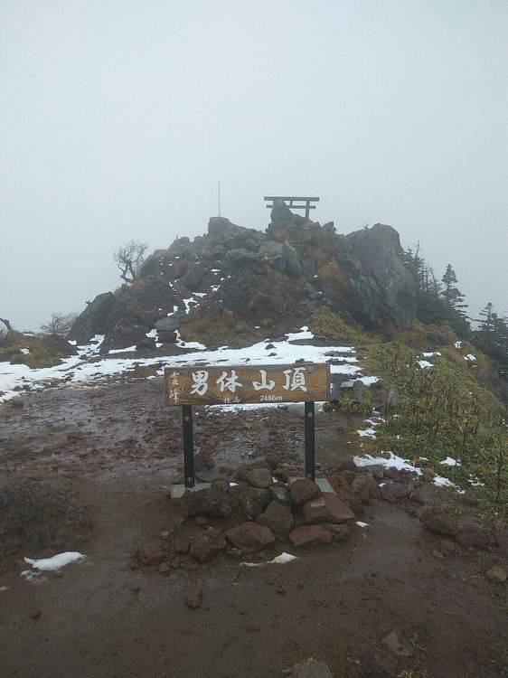японские горы