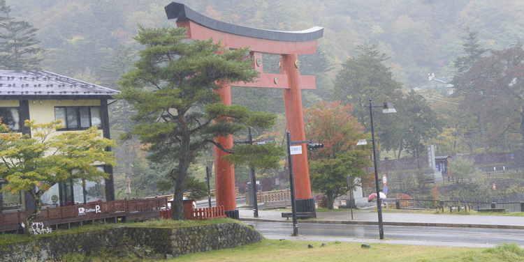 Япония, первые экспедиции