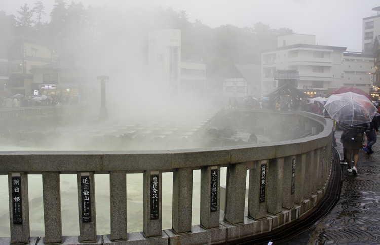 Юбатаке - термальный источник