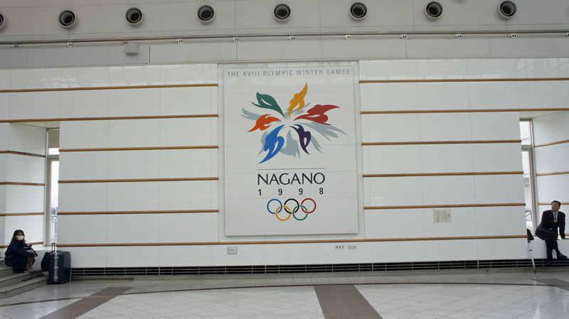 Нагано Олимпиада 1988