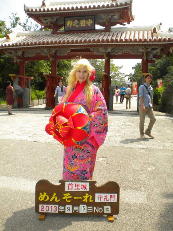 рассказ о Японии