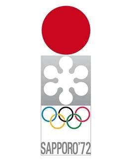 Олимпиада в Саппоро