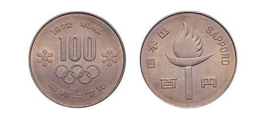 юбилейные монеты Саппоро 1972