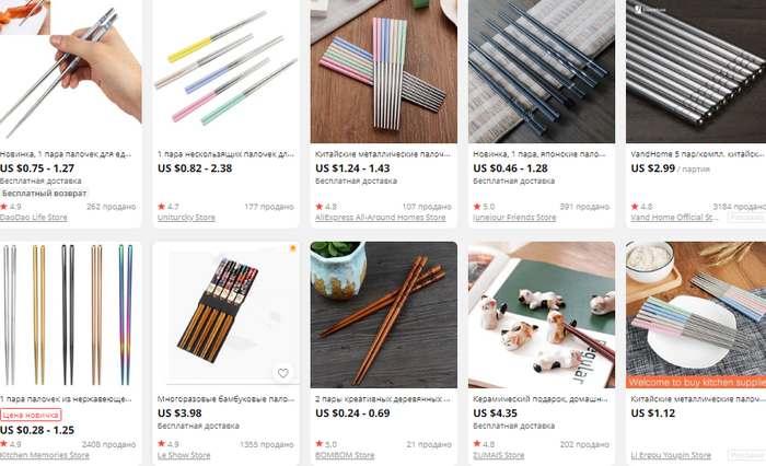 купить палочки для еды